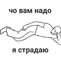 Анкета Олег Деревянко