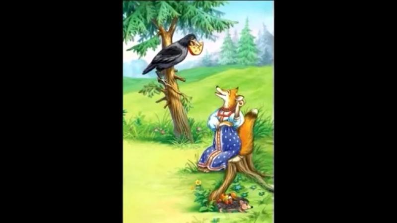 Басня Ворона и лиса на новый лад😂😂😂