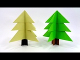 Paper Christmas Tree Making Idea | DIY Easy Christmas Craft