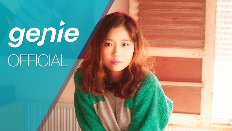 라피 (Lafee) - Love Fever Official M/V