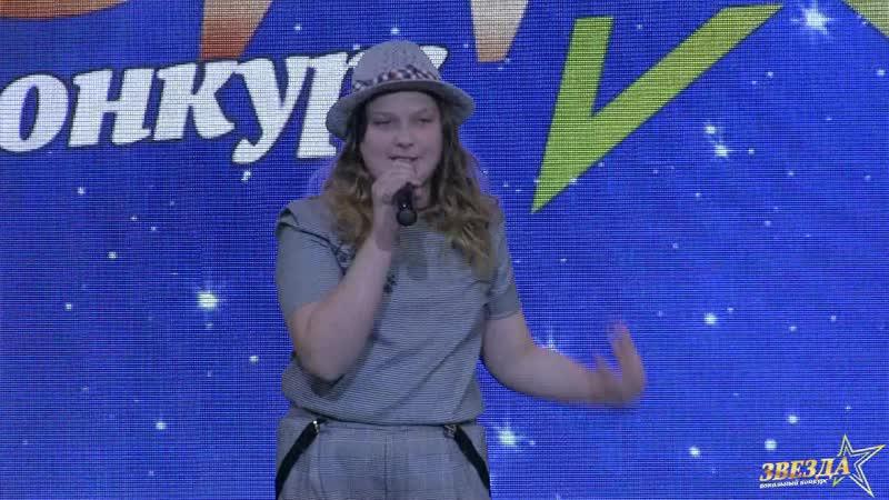 Анжелина Старикова — Потанцуем, Джек!