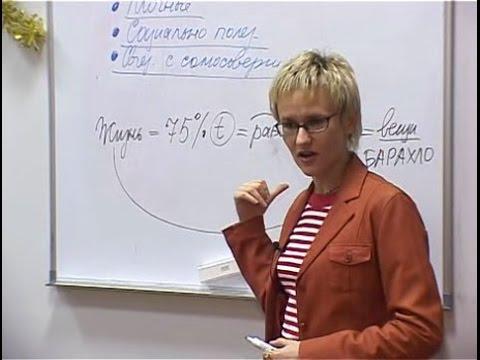 Наталья Грейс. Главный секрет смысла жизни. Предназначение человека
