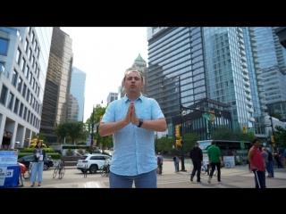 Экскурсия по Ванкуверу! Смотри на нашем YT-канале!