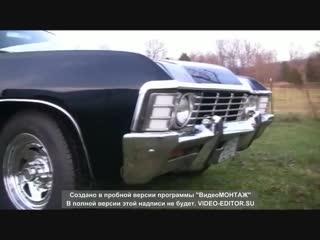 Chevrolet impala 1967 обзор автомобилей