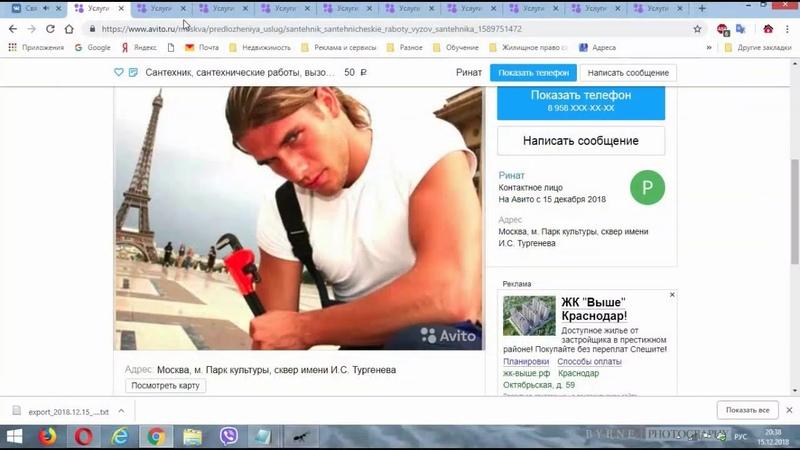 AntBrowser.ru - создание 10 мультиаккаунтов на AvitoЮлеFacebook без бана.