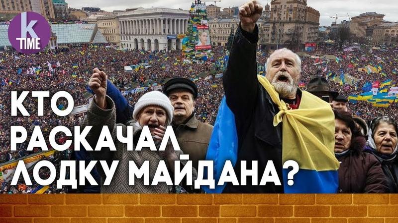 Раскольники в Партии регионов и спонсоры Евромайдана - 6 Спецпроект Майдан. Вспомнить всё