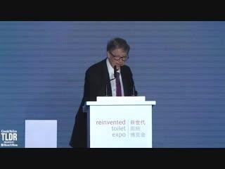 Билл Гейтс презентовал кое-что новое