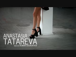 Anastasia Tatareva Fashion (video by Roman Shonokhov ( Сексуальная, Приват Ню, Пошлая Модель, Фотограф Nude, Sexy)