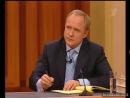 Федеральный судья Первый канал, 24.01.2006