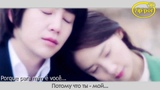 Tiffany (SNSD) - Because It's You (Love Rain OST) rus.sub