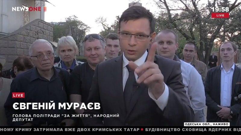 Мураев: народ на местах прекрасно понимает, что страна находится под внешним управлением 26.04.18