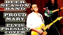 BEER SEASON BAND - PROUD MARY cover ELVIS RRESLEY (г. Орёл) LIVE