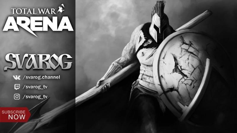 Total War Arena. Стрим.