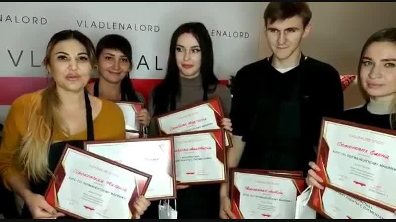 Дипломированные специалисты выпускники в международной студии перманентного макияжа Vladlenalord