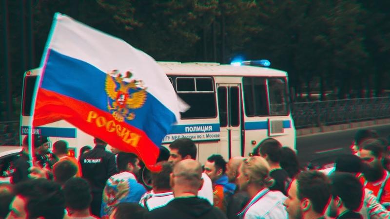 ЧУТЬ НЕ ЗАБРАЛА ПОЛИЦИЯ ПОБЕДА РОССИИ