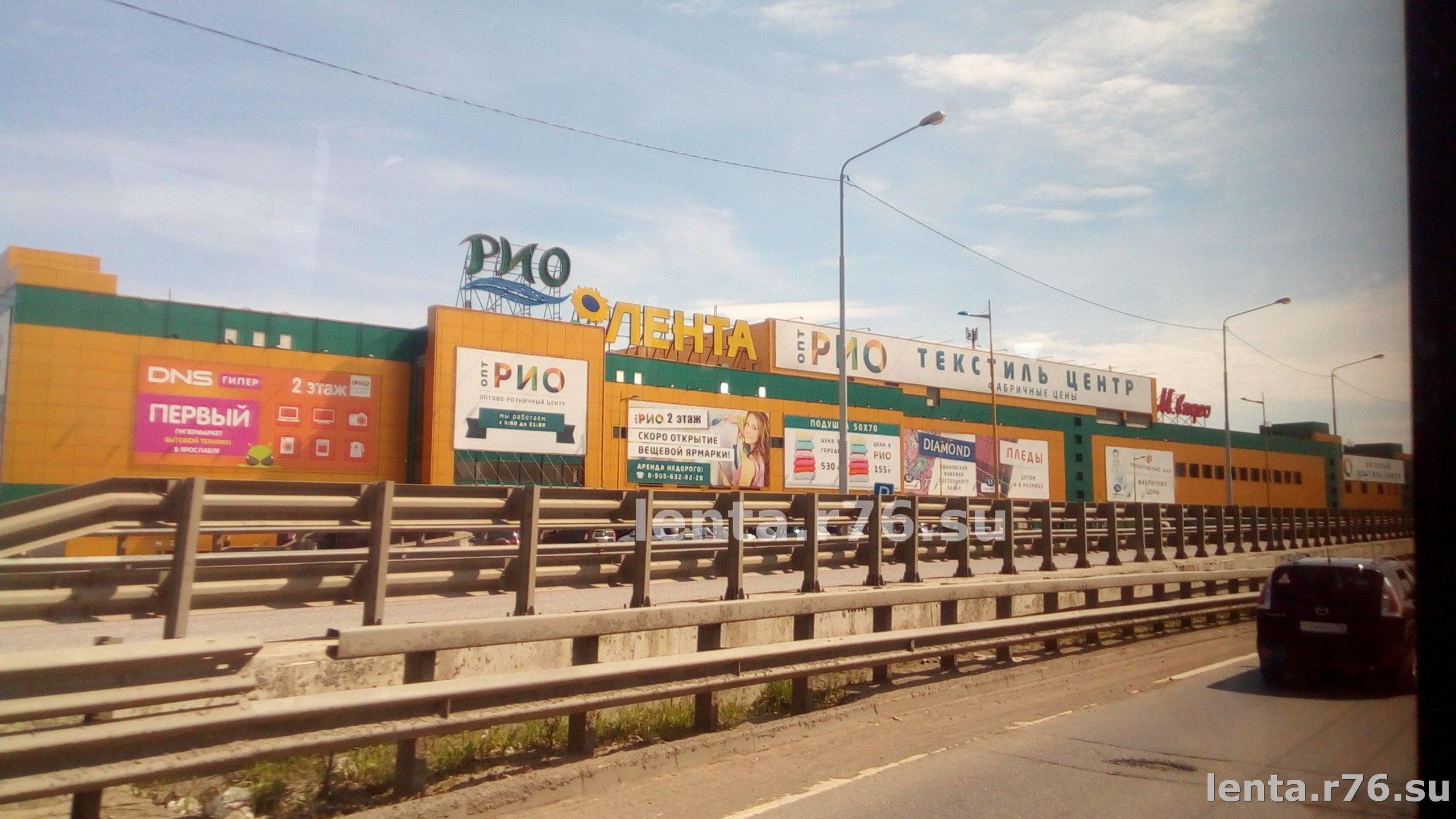 В Дзержинском районе Ярославля эвакуировали торговый центр «Рио»