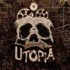 Реалити-квест «Utopia»   Томск