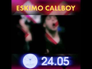 Eskimo callboy в иркутске