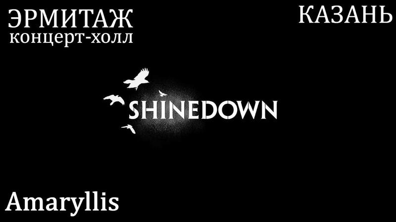 Shinedown - Amaryllis (Казань 07.12.2018)
