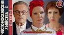 Чисто московские убийства 2 сезон 2 серия 2018 HD 1080p