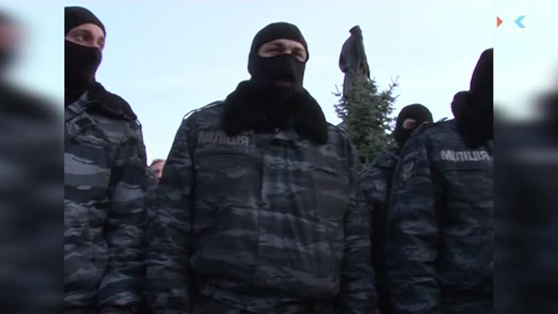 В Севастополе отметили 5 годовщину возвращения сотрудников «Беркута» с Майдана в Киеве
