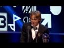 Лука Модрич - речь на церемонии FIFA 2018