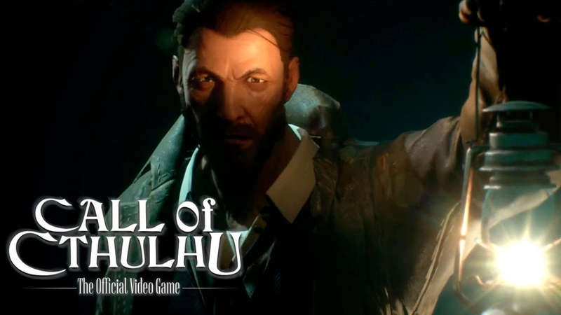 Подозрительная психушка 🦉 Call of Cthulhu 2018: The Official Video Game 🦉 6