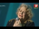 Море молодости — Тамара Миансарова 2005 (О. Цанков - Д. Василев, русский текст - О. Гаджикасимов)