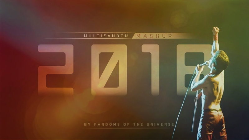 2018 [Multifandom Mashup]