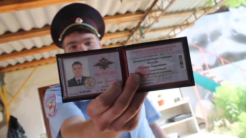 Гр. СССР сжег паспорт РФ - С.К. завел на меня дело...