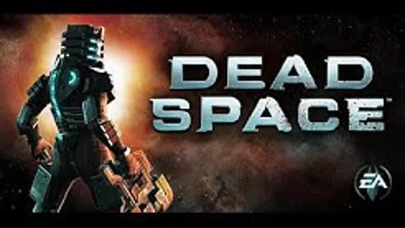 Это не Айзек! (DEAD SPACE: Sabotage) 1