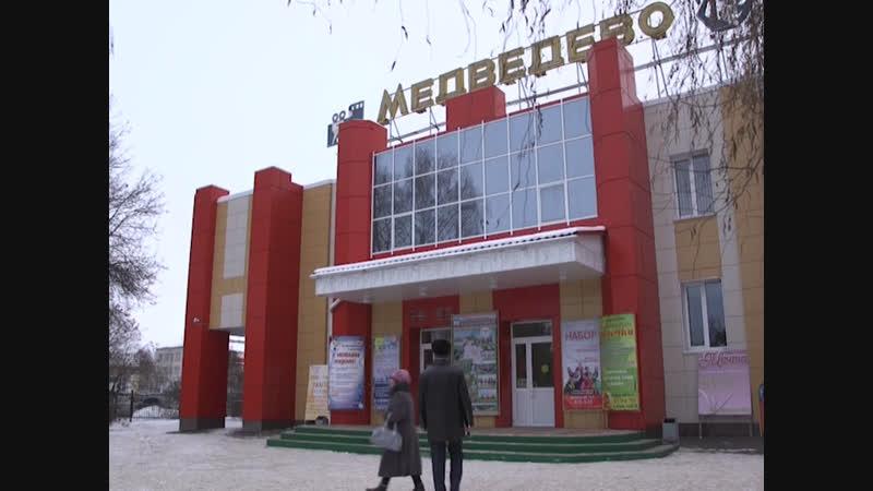 Медведевский район Марий Эл отметил 75-летие