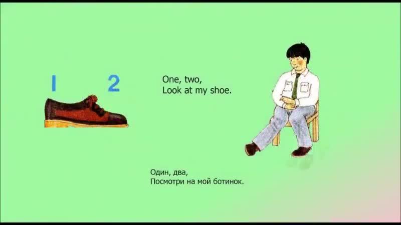 Английский для детей. Счет от 1 до 10. Step 50. Get Ready 1.