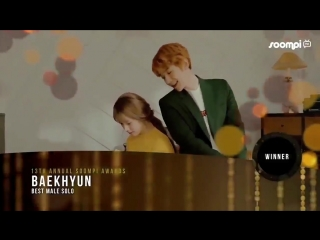 180416 EXO Baekhyun - Soompi Awards @ Best Male Solo Awards