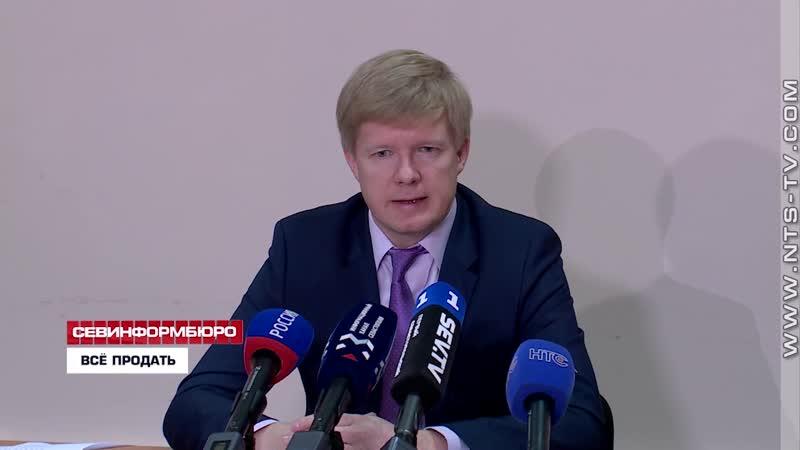 «Невежды и лжецы» – заместитель губернатора Севастополя Илья Пономарёв снова оскорбил депутатов