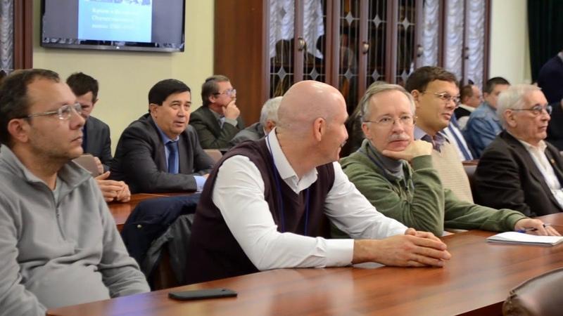 XXXVI сессия Симпозиума по аграрной истории Восточной Европы
