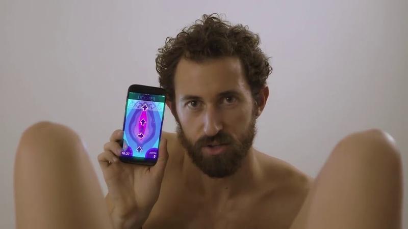 The vagina licking app