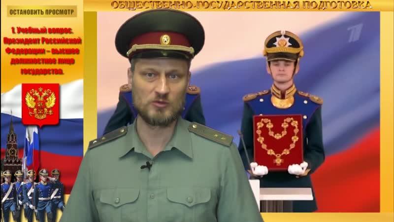 Духовные скрепы современной России
