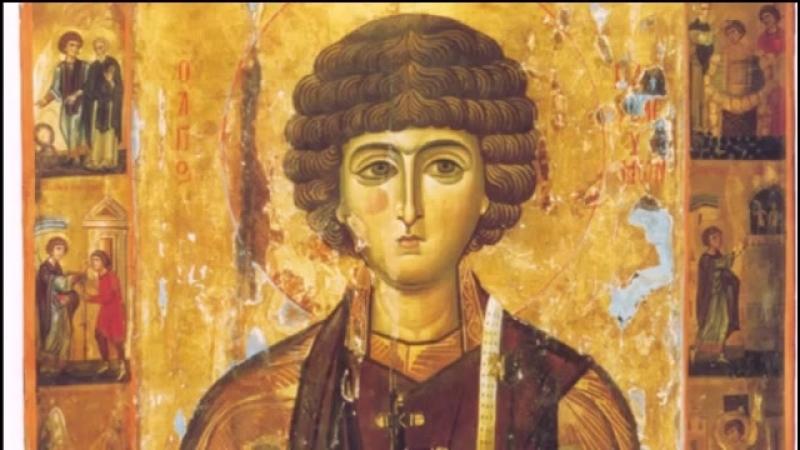Акафист и молитвы о здравии целителю великомученику Пантелеимону