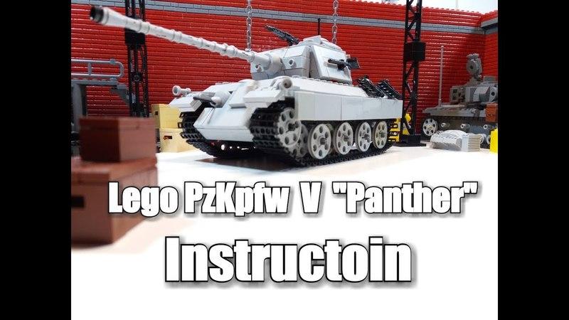 LEGO tank instruction : Panther.Инструкция к танку Пантера.