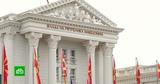 Назначена дата переговоров о вступлении Северной Македонии в ЕС