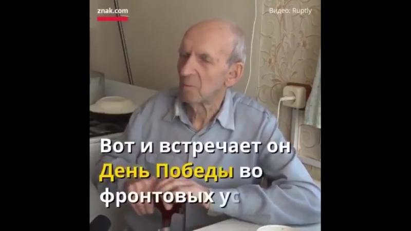 Под патриотический вой ТВ настоящий ветеран живет без воды и туалета Едва ступая он обивает пороги чиновников Их ответ насм