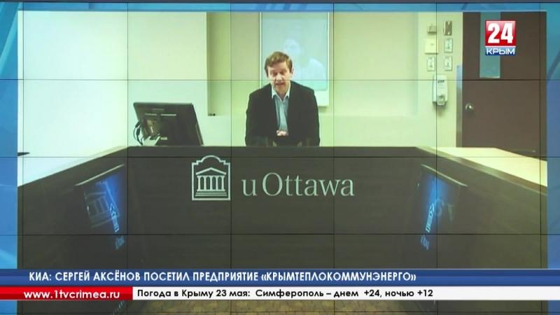 Канадский политолог: «Я не сторонник санкций. Наши бизнесмены уже потеряли из-за этого деньги»