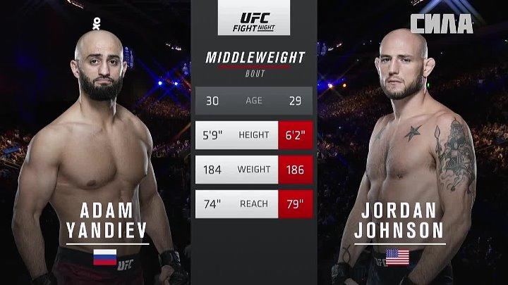 UFC FN 136 Yandiev vs Johnson
