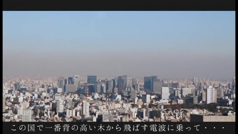 【初音ミク】都市計画(すくすくREMIX) 青屋夏生