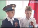 22 06 18 ТК Триада Битва хоров в гимназии