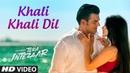 Tera Intezaar: Khali Khali Dil Video Song | Sunny Leone | Arbaaz Khan
