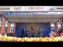 Фестиваль Золотой гребешок - Трио Кумушки - Разпрягайте хлопцы коней