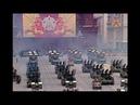 Хроника СССР. Парад Победы 9 мая 1985 г.