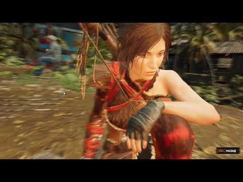 Прохождение 5 Shadow of the Tomb Raider (2018) - Пикап 80 уровня